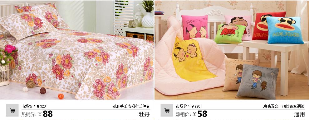 娃娃家被子床单手工制作
