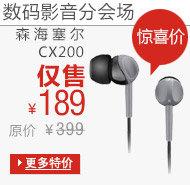数码影音5折封顶-2013双十一-亚马逊