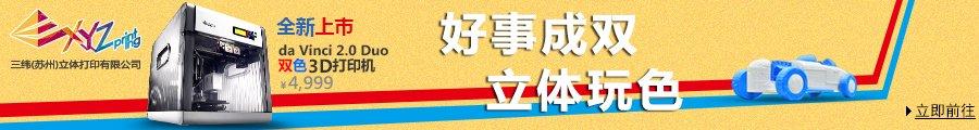 XYZ官方旗舰店HQP