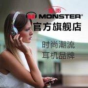 monster官方旗舰店-亚马逊