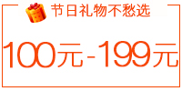 100-199