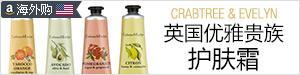 亚马逊海外购-Crabtree