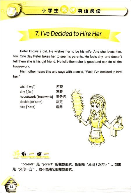 英语学习/小学生趣味英语阅读:v故事小故事/张立小学古诗春晓图片