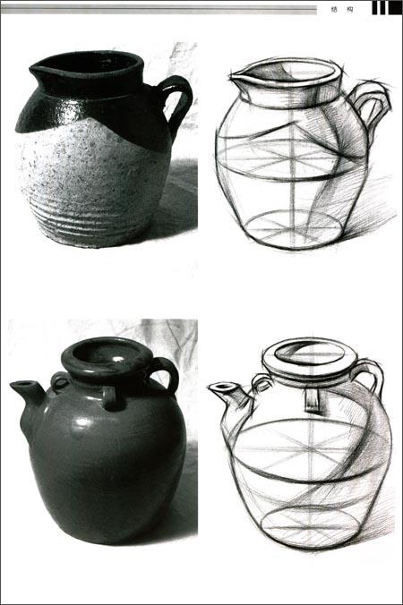 罐子设计素描创意图