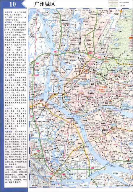 深圳电子地图全图高清版下载_深圳电子地图全图高
