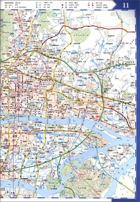 广东省公路导航地图册:亚马逊:图书