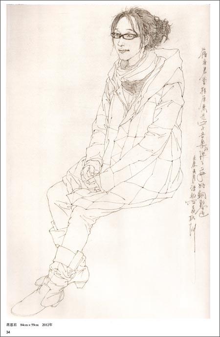 中國美院教授白描人物寫生100張,美