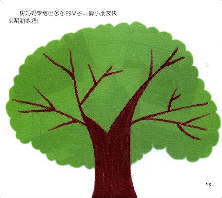 回至 幼儿园领域活动课程幼儿操作材料:美术(小班上册) (平装)