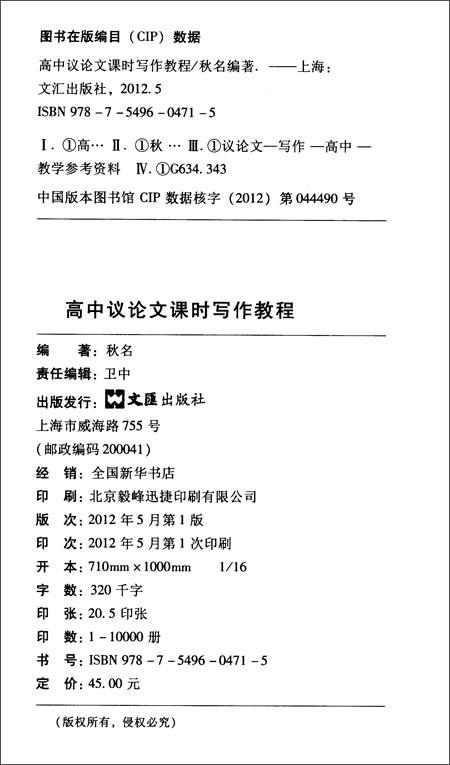 ——海伦·凯勒  【名人事迹】  张泽群:左手《新华字典》,右手《唐诗