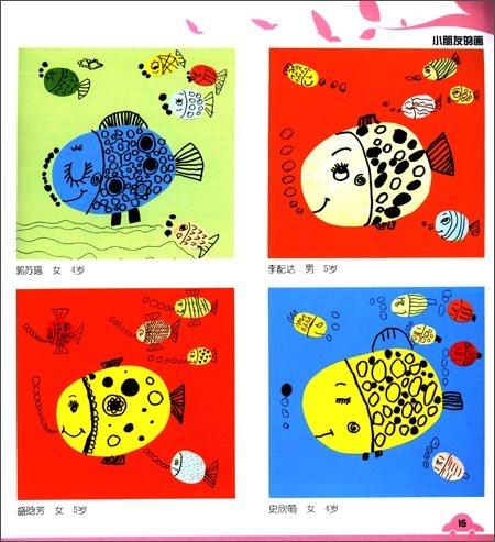 佳翼少儿美术教程线描分享展示