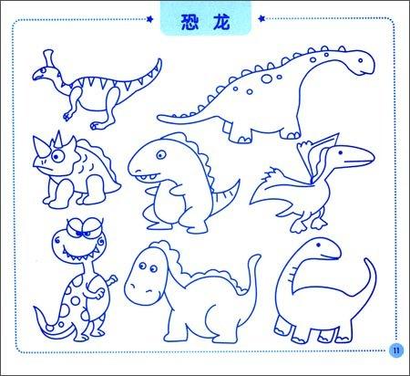 回至 儿童简笔画图库(趣味学画教程必备) (平装)