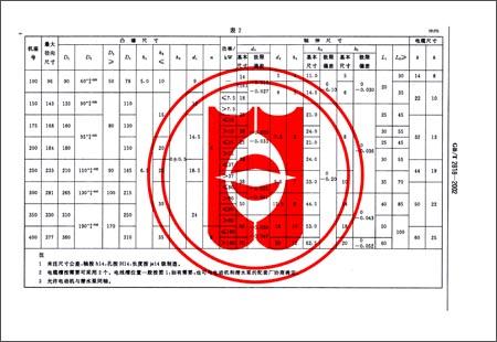 回至 井用潜水异步电动机(gb/t 2818-2002) (平装)