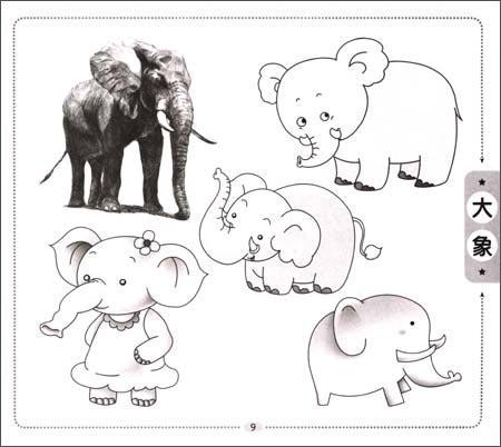 幼儿园提裤子简笔画