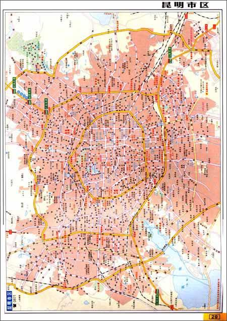 贵州云南公路里程地图册