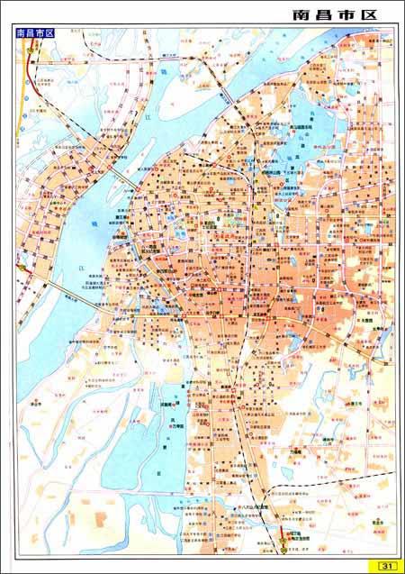 福建及周边省区公路里程地图册