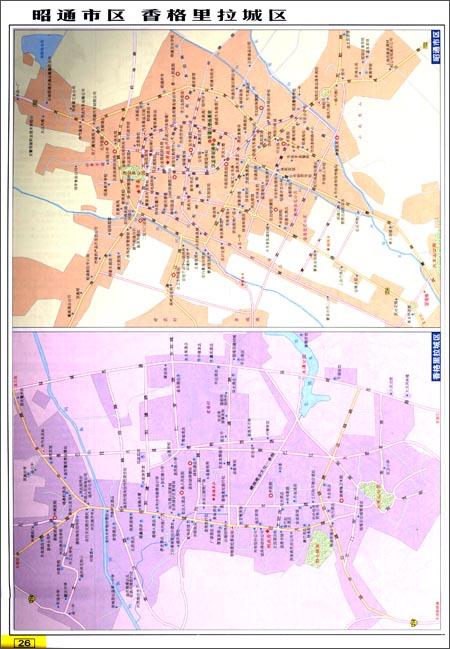 云南及周边地区公路里程地图册