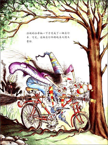 女巫温妮系列:温妮又飞起来了:亚马逊:图书