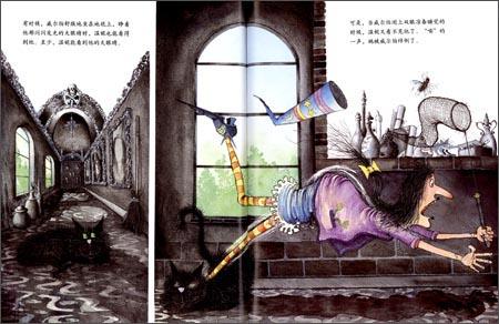 女巫温妮系列