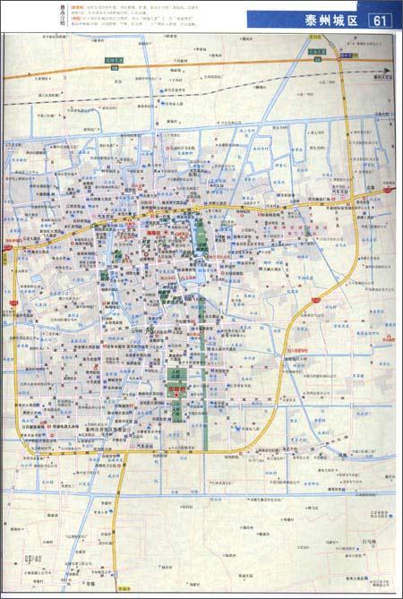 回至 上海江苏浙江安徽高速公路及城市行车导航地图集 (平装)图片