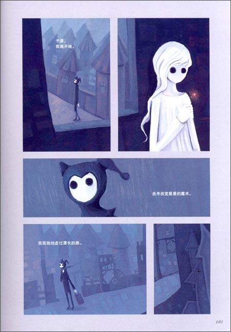 我的路1精装版-深蓝