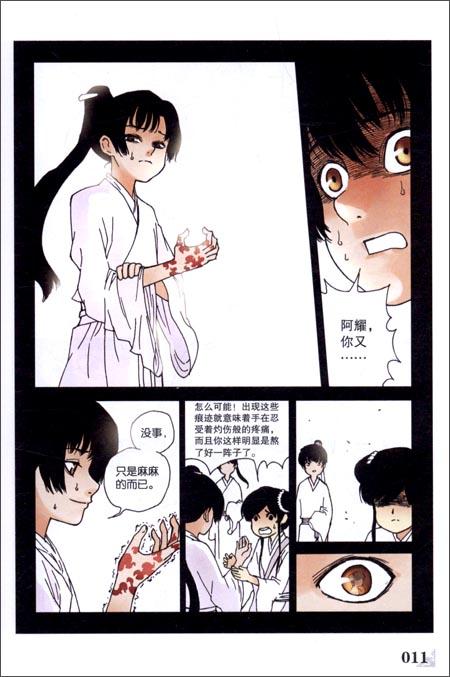 长安督武司4