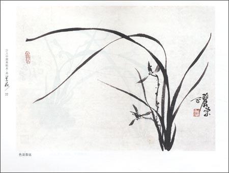 少儿中国画临本:画兰花:亚马逊:图书