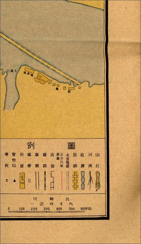"""""""在民国""""城市老地图庋藏系列:民国三十七年广州市街道详图"""