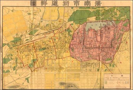 """""""在民国""""城市老地图庋藏系列:民国三十六年济南街道详图"""