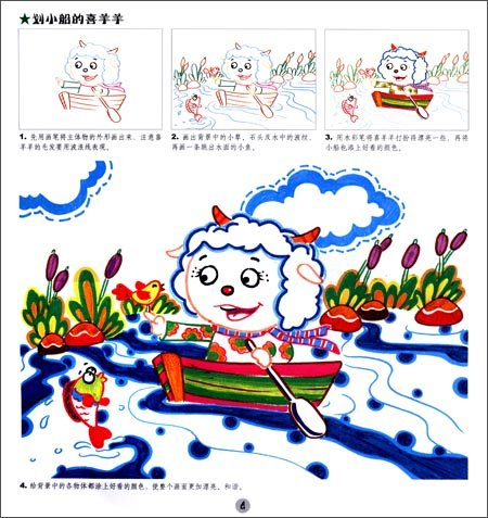 可爱动物篇学画水彩笔;