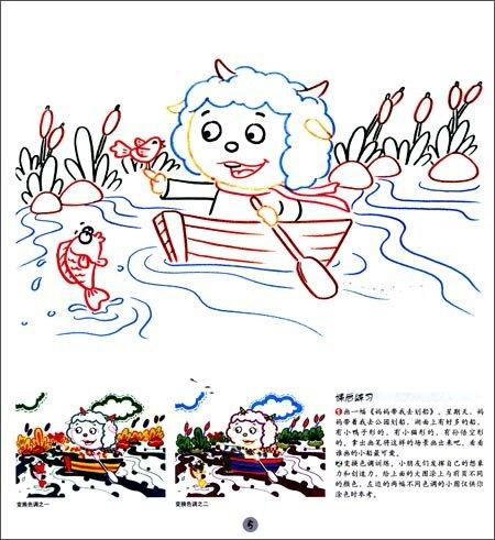 儿童绘画技法与想象力训练丛书61学画水彩笔:可爱