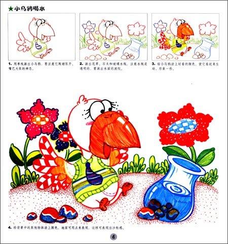 水彩绘画作品 水彩绘画教程 幼儿水彩笔绘画作品