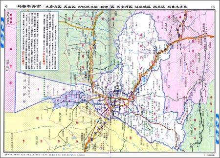 新疆维吾尔自治区地图册:亚马逊:图书