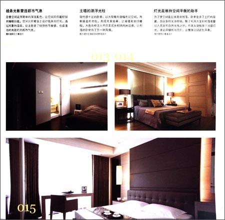 卧室设计500