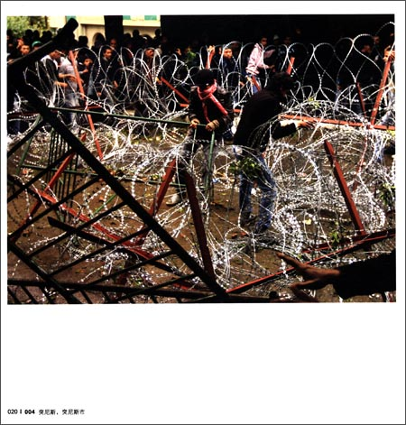 聚焦:路透社2011年度最佳图片
