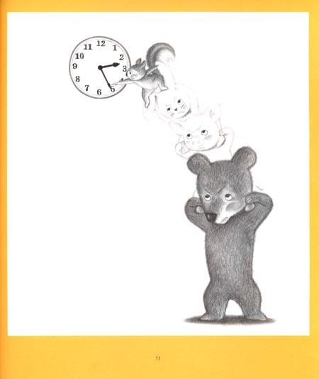 回至 可爱的鼠小弟15:又来了!鼠小弟和松饼 (精装)