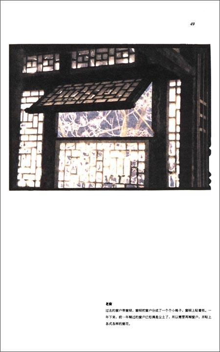语文新课标必读丛书:城南旧事