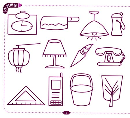 最新蒙纸简笔画4:亚马逊:图书