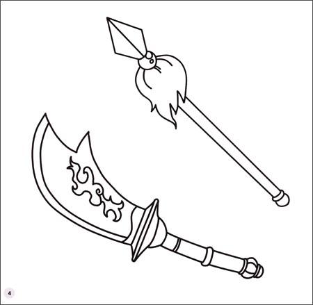 百变简笔画(套装共4册):亚马逊:图书