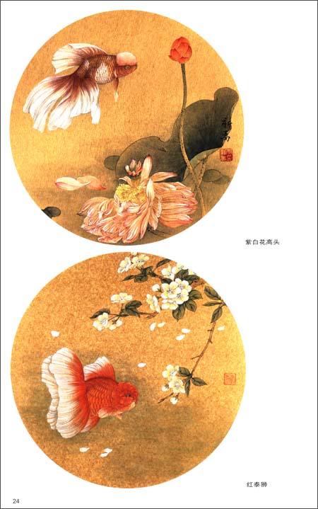 龙的头画法步骤图片