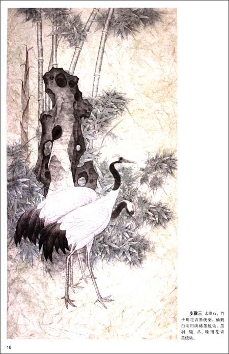 传统工笔仙鹤画法图片
