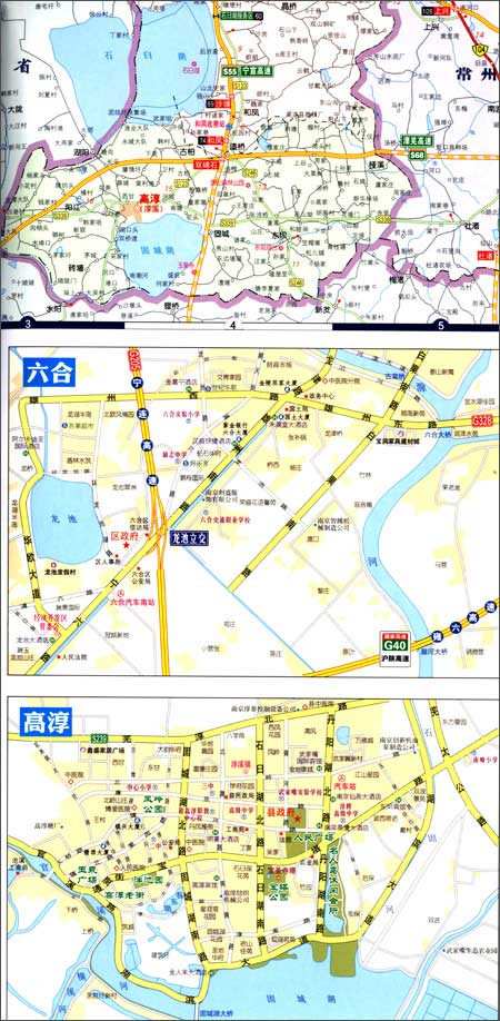南京CITY城市地图