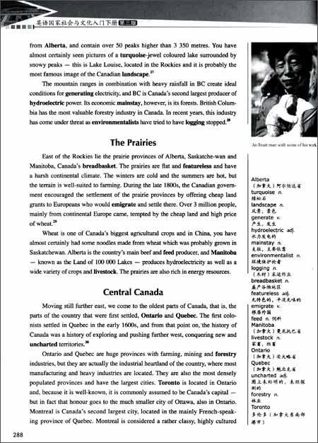 普通高等教育十一五国家级规划教材:英语国家社会与文化入门