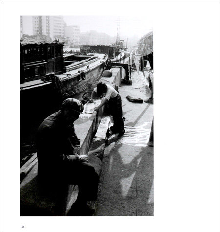 Sample pages of Suzhou Creek (ISBN:9787807409144)