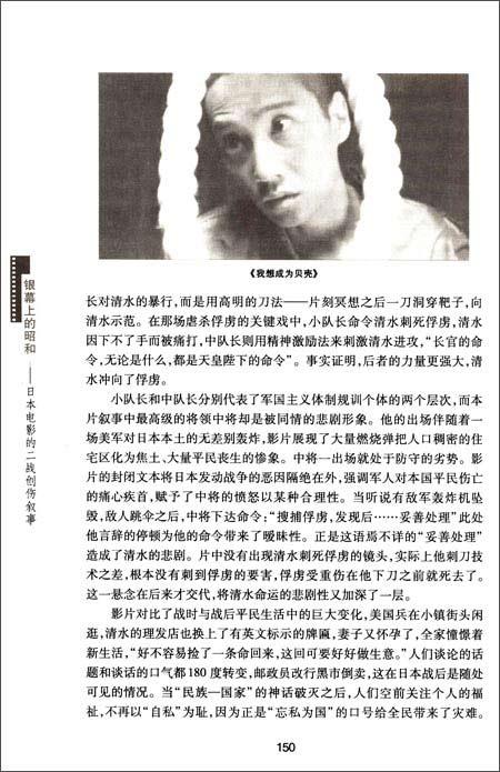 昭和性犯罪电影_昭和性犯罪_昭和性犯罪系列_都市...