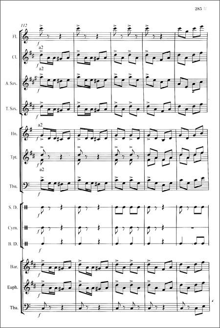 回至 走向复兴:新编管乐合奏曲集(线谱版) (平装)