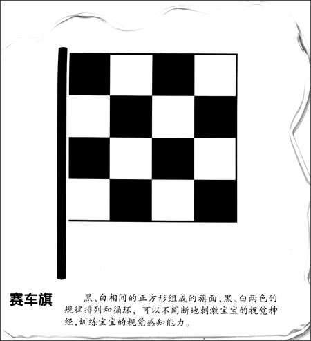 设计 矢量 矢量图 素材 450_493