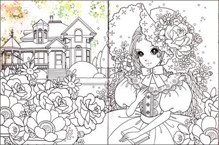 回至 公主涂色:童话公主 (平装)图片