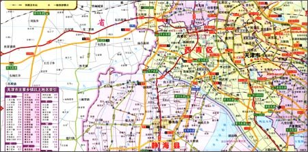 天津公交车站 天津公交线路查询 天津公交高清图片