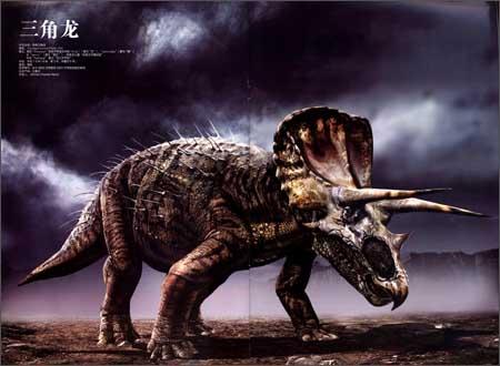 和肉食恐龙凶猛的特性相比,植食恐龙的世界更加丰富多彩.图片
