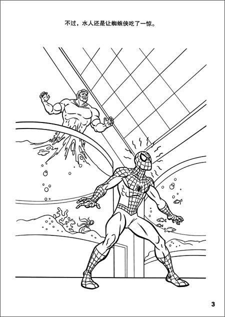 超人简笔画图片大全,蜘蛛侠图片简笔画,蜘蛛侠简笔画步骤